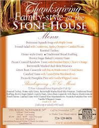 yams for thanksgiving with marshmallows thanksgiving dine in or carry out u2014 the stone house restaurant u0026 inn