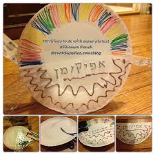 passover paper plates afikoman plate with pouch craft for passover nissan