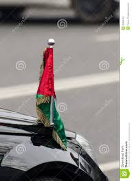 Car Flag Portugal Diplomatic Car Flag Stock Image Image Of Moscow Motor