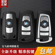 replacement key for bmw 5 series china replacement bmw china replacement bmw shopping