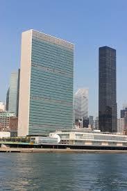 siege des nations unis encyclopédie larousse en ligne conseil de sécurité des nations unies