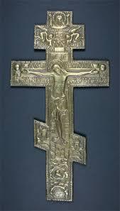 russian orthodox crosses daniel bibb 19th century antique orthodox russian blessing cross