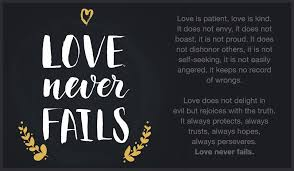 online ecards free never fails ecard email free personalized scripture