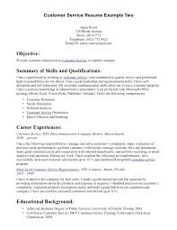 exle customer service cover letter customer service cover letter template aimcoach me