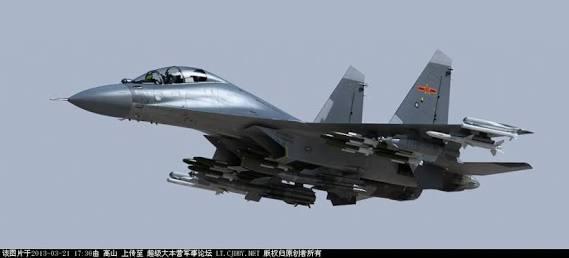 المقاتلة الصينية j-16 النسر الاحمر Images?q=tbn:ANd9GcRpyGj5-HjVQZFHhmcP1pkLN1fTiuyNyN-UW-VNM_FEThbzeqY2vBI4ux2T