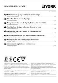 york ycsa user manual 56 pages