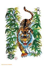 japanese tiger drawings pictures of tiger