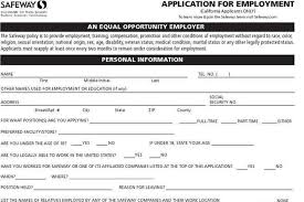 employment application forms lukex co