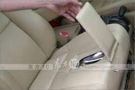 siege wc un siège wc pour la voiture