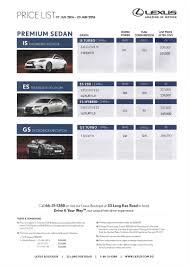 lexus singapore leng kee 华新 车展2016价目表 你们懂得 singapore motor show 2016
