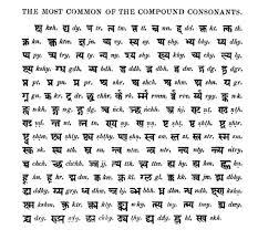 53 best poa images on pinterest sanskrit hindus and mantra
