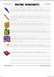 classroom worksheets 28 templates classroom objects worksheets