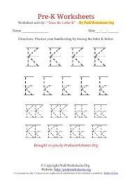 pre k tracing worksheet k little people pinterest tracing