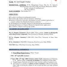 resume format free download in india it resume template sle page excellent format download in