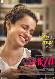 simran movie where to watch streaming online