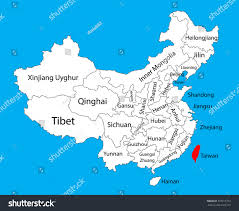 Map Of China Provinces by Taiwan Province Map China Vector Map Stock Vector 323312753