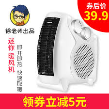 energy saving fan heater usd 15 55 xu teacher grocery store mini white fan heater home