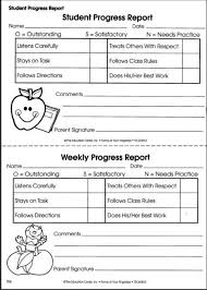 educational progress report template 26 images of grade student progress report template