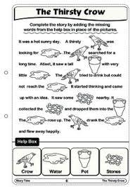 rebus reading worksheet by creativity 4 tots teachers pay teachers