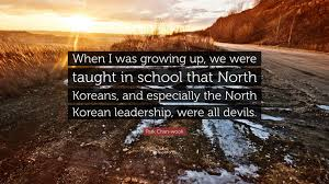friendship quote korean park chan wook quote u201cwhen i was growing up we were taught in