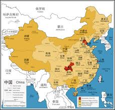 Xi An China Map by China City Travel Guide China City List Seeraa International