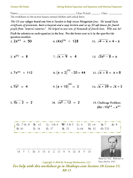 rational equations worksheet rr 11 solving radical equations and equations with rational