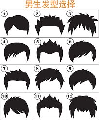 boys hair clipart collection