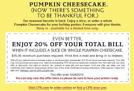 California Pizza Kitchen Coupon Code by Printable Coupons Cheesecake Factory Rooms To Rent For Couples