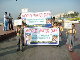 events world water day and related activities bharathi theertha