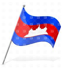 Cambodia Flag Wavy Flag Of Cambodia Royalty Free Vector Clip Art Image 38566