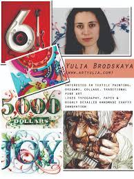 Yulia Brodskaya Meet Your Maker Yulia Brodskaya