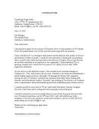 cbp marine interdiction agent cover letter