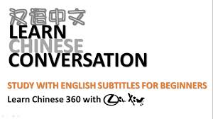 Chinese Study by Learn Chinese Conversation Study With English Subtitles For