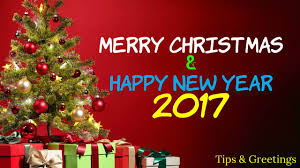 new merry happy new year 2017 whatsapp animated