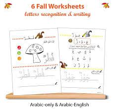 163 best arabisch images on pinterest learning arabic arabic