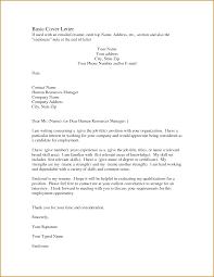 Application Letter Inside Address Application Letter Sample Basic Sample Email Cover Letter Example