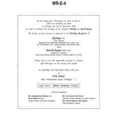 Muslim Wedding Invitation Cards Kerala Muslim Wedding Card Matter In English Wedding Invitation