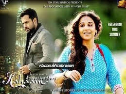 download mp3 album of hamari adhuri kahani hamari adhuri kahani full movie download 300 mb