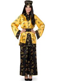 Chinese Halloween Costumes Deluxe Chinese Lady Costume 4153 Fancy Dress Ball