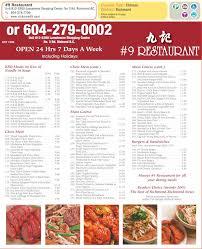 restaurant cuisine 9 no 9 restaurant menu hours prices 812 5300 no 3 rd