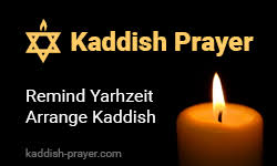 yizkor prayer in yizkor the text of the prayer yizkor kaddish prayer