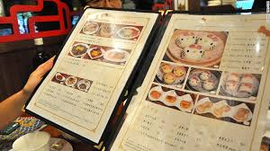 hello cuisine hello dim sum restaurant ipicktravel
