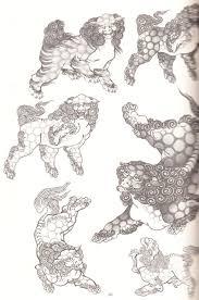 gomineko books ichibay u0027s japanese tattoo designs