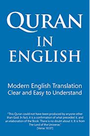 quran a simple english translation goodword koran kindle
