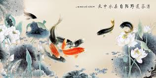 Feng Shui Painting Wall Art Japanese