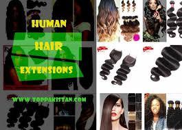 best hair extensions brand best human hair extensions best clip in hair extensions brand 2017