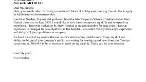 Cover Letter For Admin Assistant Cover Letter Executive Assistant Sample