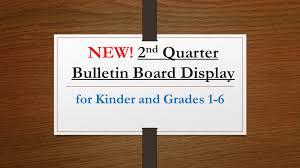 new 2nd quarter bulletin board display deped tambayan ph