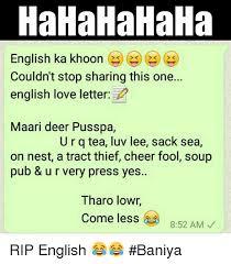 Rip English Meme - haha hahaha english ka khoon couldn t stop sharing this one english
