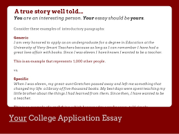 part 1 the common application and the college essay question